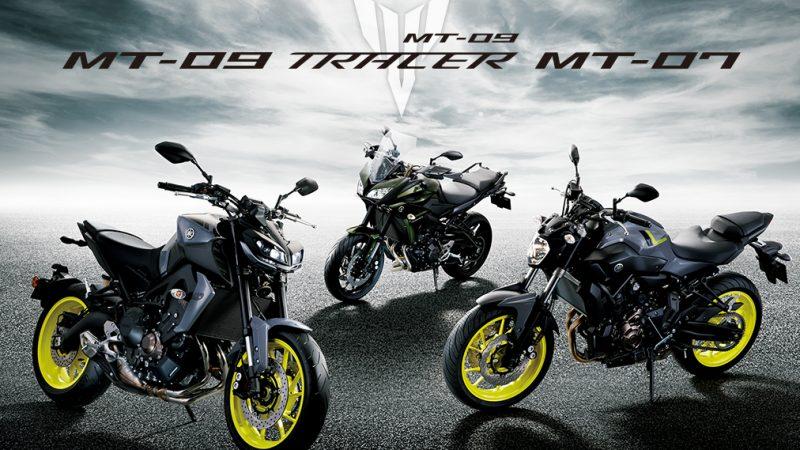 2017年 MT-09 MT-09TR MT-07 発表!
