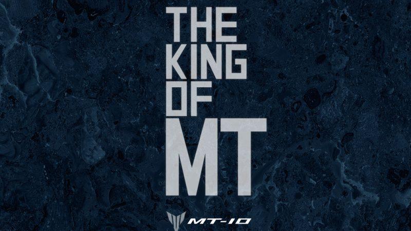 MT-10 発進!