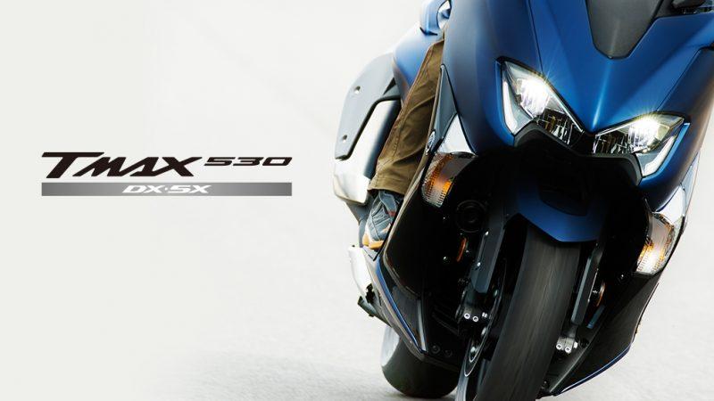 T-MAX530 NMAX155 発表!