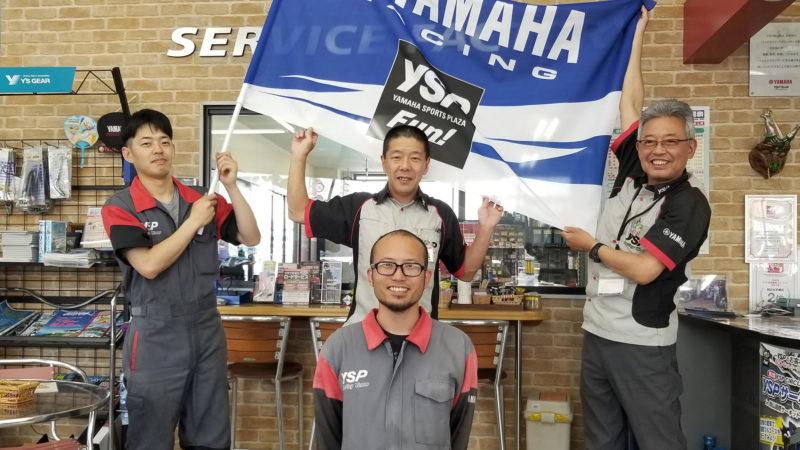 ヤマハ 世界整備士コンテスト 日本大会!