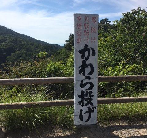 小豆島 原付ツーリング!