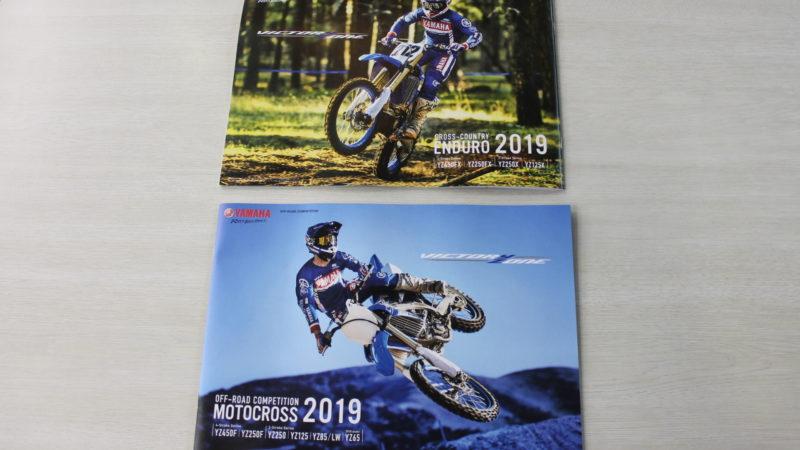 2019年ヤマハ オフ コンペモデル カタログ 入荷しました。