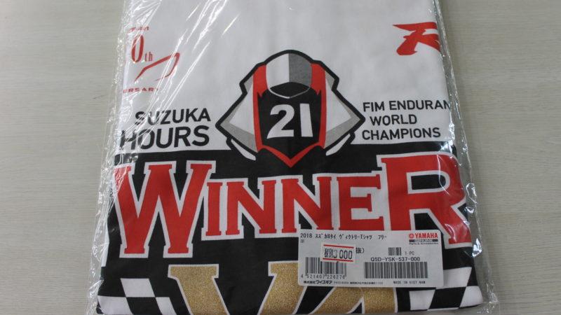 鈴鹿8耐 4連覇Tシャツ 入荷しました!