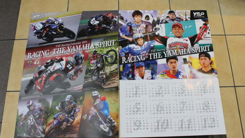 YSPオリジナル卓上カレンダー&レーシングカレンダー!